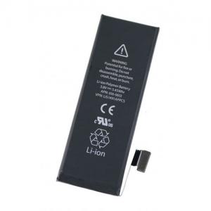 iphonebtry5s 300x300 - iphone 5s Batarya Değişim Fiyatı 79 Tl , iphone Kadıköy Batarya Değişimi
