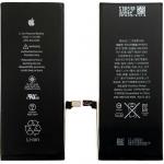 iphonebtry6pls 150x150 - iphone 6 Plus Batarya Değişim Fiyatı 119 Tl , iphone Kadıköy Batarya Değişimi