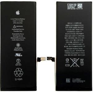 iphonebtry6pls 300x299 - iphone 6 Plus Batarya Değişim Fiyatı 119 Tl , iphone Kadıköy Batarya Değişimi