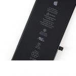 iphonebtry7pls 150x150 - İphone 7 Plus Batarya Değişim Fiyatı 239 Tl , İphone Kadıköy Batarya Değişimi