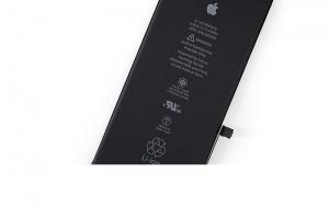 iphonebtry7pls 300x189 - İphone 7 Plus Batarya Değişim Fiyatı 239 Tl , İphone Kadıköy Batarya Değişimi