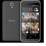 HTC Desire 620 150x150 - Htc Desire 620 Ekran Değişimi Fiyatı 159 Tl, Kadıköy Htc Desire 620 Ekran Değişimi Ve Tamiri