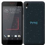 htc825 150x150 - Htc Desire 825 Ekran Değişimi Fiyatı 179 Tl, Kadıköy Htc Desire 825 Ekran Değişimi Ve Tamiri