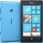 nokialumia520 150x150 - Nokia Lumia 520 Ekran Değişimi