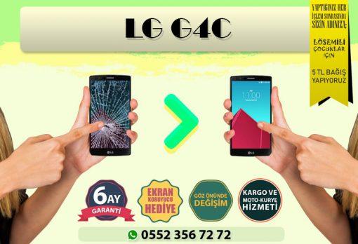 LG G4C EKRAN DEĞİŞİMİ VE EKRAN TAMİRİ FİYATI KADIKÖY CEP DÜNYASI